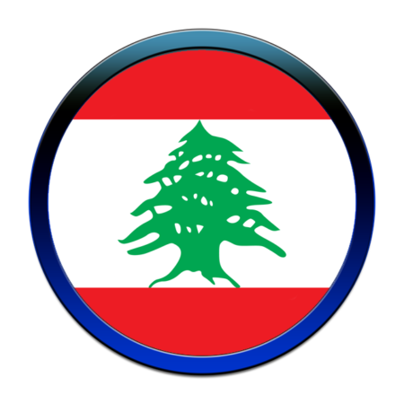 Group logo of TRANSDAIRY ICT Living Lab  @IRI LEBANON